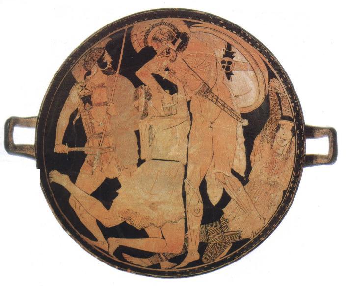Achille e Pent